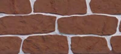 Плитка из искусственного камня Палермо арабика цена