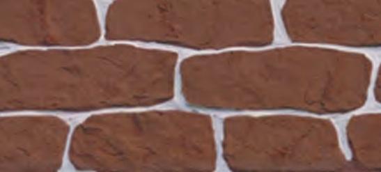 Плитка из искусственного камня Палермо арабика