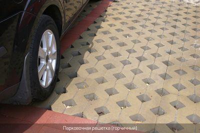 Тротуарная плитка Парковочная решетка (горчичный) (8 см) цена