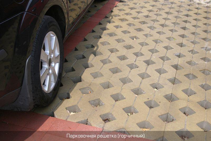 Тротуарная плитка Парковочная решетка (горчичный) (8 см)