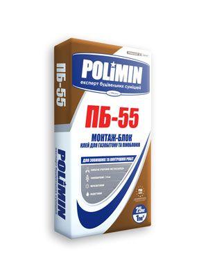 Polimin ПБ-55 Монтаж-Блок клей для газобетона и пеноблоков цены