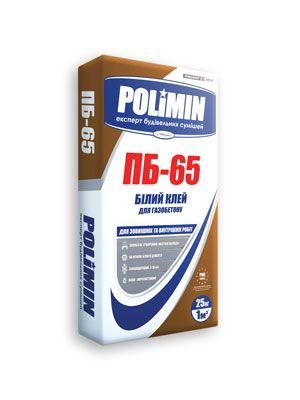 Polimin ПБ-65 белый клей для газобетона цены