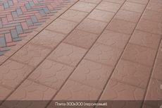 Тротуарная плитка Плита 300х300 (персиковый) для пешеходной зоны (4 см)
