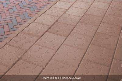 Тротуарная плитка Плита 300х300 (персиковый) для пешеходной зоны (4 см) цены