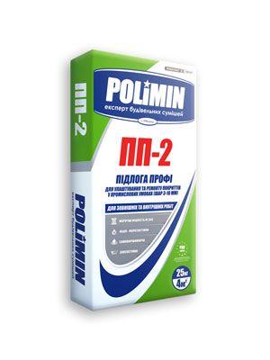 Polimin ПП-2 самовыравнивающийся промышленный пол М300, слой 3-15 мм цена