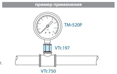 VTr.197.N.0420 Удлинитель НИКЕЛЬ 1/2х20мм Valtec
