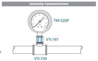 VTr.197.N.0430 Удлинитель НИКЕЛЬ 1/2х30мм Valtec цена