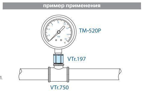 VTr.197.N.0440 Удлинитель НИКЕЛЬ 1/2х40мм Valtec