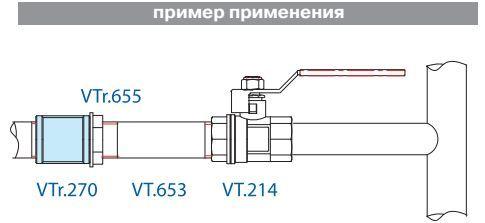 VTr.270.N.0008 Муфта НИКЕЛЬ 1 1/2 R Valtec