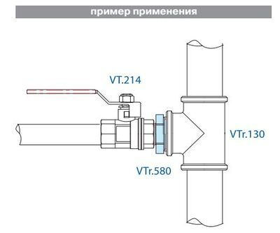 VTr.580.N.0807 Ниппель-переходник 1 1/2 Rх1 1/4 R НИКЕЛЬ Valtec цена
