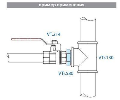 VTr.580.N.0907 Ниппель-переходник 2 Rх1 1/4 R НИКЕЛЬ Valtec цена