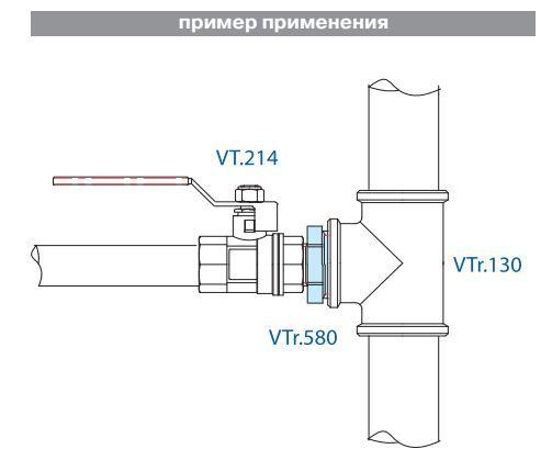 VTr.580.N.0907 Ниппель-переходник 2 Rх1 1/4 R НИКЕЛЬ Valtec