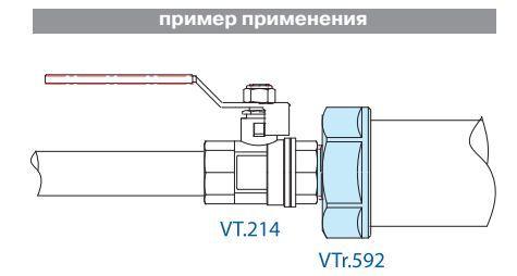 VTr.592.N.0302 Переходник вн.-нар. 3/8 Rх1/4 R НИКЕЛЬ Valtec