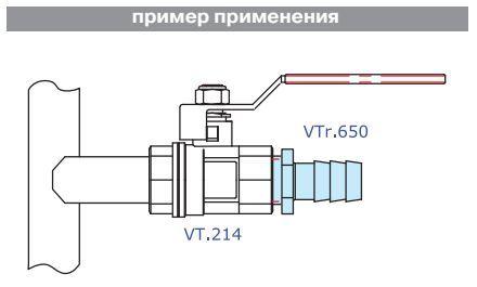 VTr.650.N.0412 Штуцер с нар. резьбой 12 х 1/2 R НИКЕЛЬ Valtec