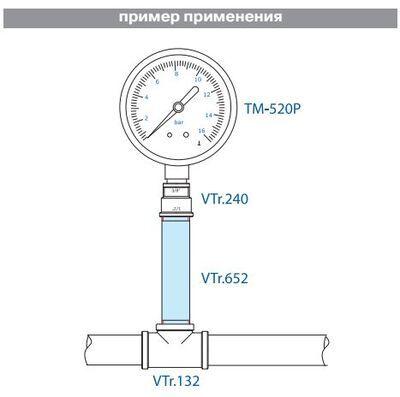 VTr.652.N.0410 Бочонок 1/2 Rх100 НИКЕЛЬ Valtec цена