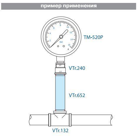 VTr.652.N.0415 Бочонок 1/2 Rх150 НИКЕЛЬ Valtec
