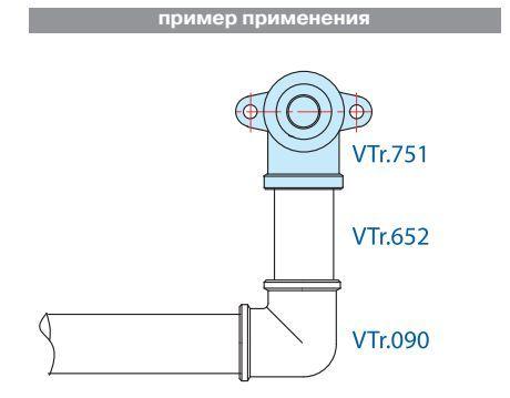 VTr.751.N.0004 Угольник вн.-вн. c креплением НИКЕЛЬ 1/2 R Valtec