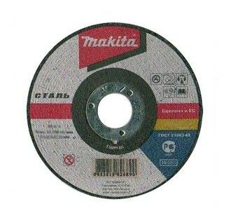 Диск отрезной по металлу 230х3,0х22 мм Makita цены