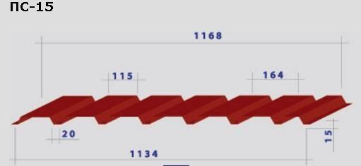 Профнастил ПС-15 стеновой 0,45 х 1168/1134 мм. Полиэстер матовый Корея