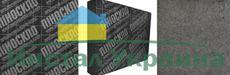 Пеностекло обработанное в плитах оштукатуренное 650 мм х 450 мм х 50 мм