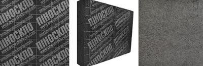 Пеностекло обработанное в плитах оштукатуренное 650 мм х 450 мм х 100 мм цена
