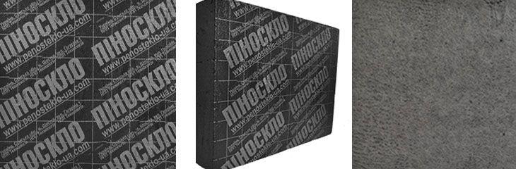 Пеностекло обработанное в плитах с битумным покрытием 650 мм х 450 мм х 100 мм