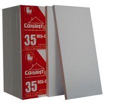 Пенопласт Сонант ПСБС -35 (20-22 кг/м3) 1000х500х20мм