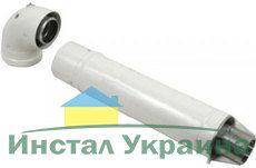 BOSCH AZB 916 Коаксиальный горизонтальный комплект : отвод 90 + удлинитель 990-1200 мм, 60/100 мм (7736995011)