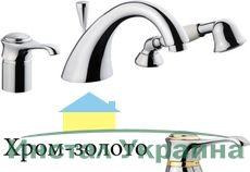 Смеситель для ванны Emmevi Tiffany СО60120 R
