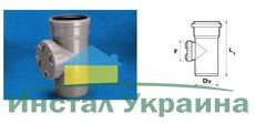 WAVIN EKOPLASTIK Ревизия ВТ/ПВХ; 110 (3060482405) для внутренней канализации