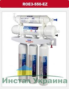 Raifil 5-ти ступенчатая система очистки воды ROE3-550-EZ