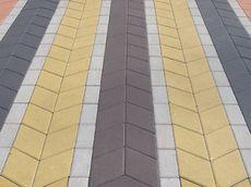 Тротуарная плитка Ромб 150х150 (желтый) (6 см)
