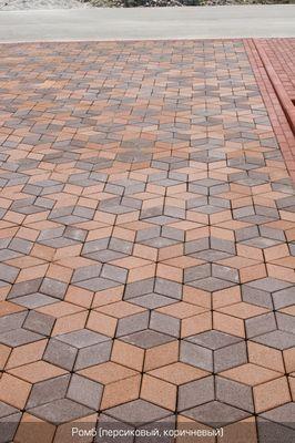 Тротуарная плитка Ромб 150х150 (персиковый) (6 см) цены