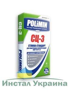 Polimin СЦ-3 цементная стяжка М150, слой 10-80 мм