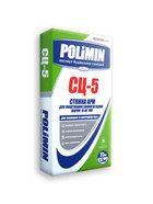 купить Polimin ЛЦ-5 самовыравнивающийся пол М150, слой 3-15 мм