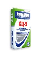 Polimin ЛЦ-5 самовыравнивающийся пол М150, слой 3-15 мм
