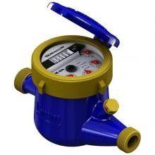 Счётчик водяной GROSS MNK-UA CLASS C 40 без сгонов (для холодной воды)