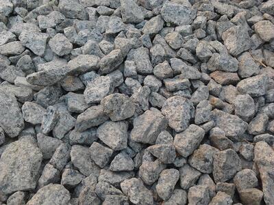 Щебень (фракции 40-70 мм) цена