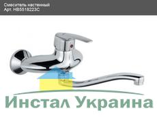 Смеситель для умывальника Mixxen МУЗА НВ5518223С