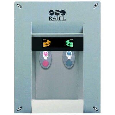 RAIFIL SPS-2011P P цены