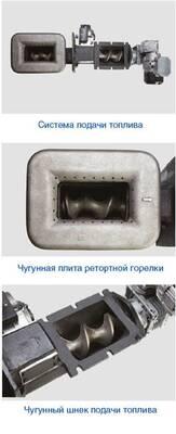 Пеллетный котел Buderus Logano G221 A-30-L чугунный 7738500831 цена