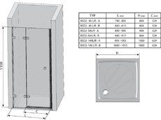 Душевые двери Brilliant BSD2-90 A-R правосторонняя хром+transparent