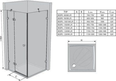 Душевой уголок Brilliant BSDPS-100/80 R правосторонняя хром+transparent цена
