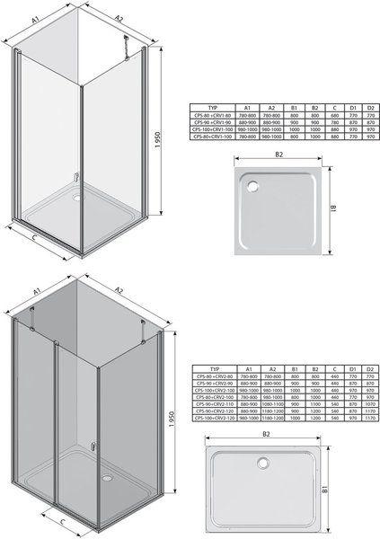 Неподвижная стенка Chrome CPS-80 полир. алюм.+Transparent