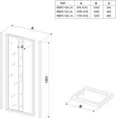 Душевые двери Rapier NRDP2-100 L сатин+grape