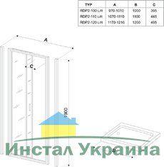 Душевые двери Rapier NRDP2-120 L белый+transparent
