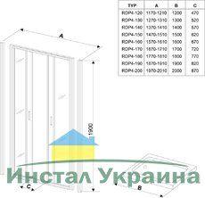 Душевые двери Rapier NRDP4-200 белый+transparent