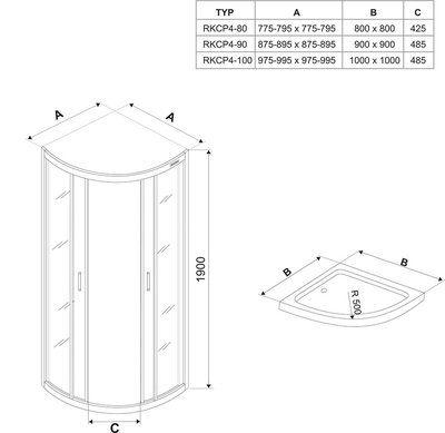 Душевой уголок Rapier NRKCP4-100 белый+transparent цена