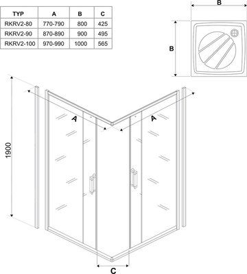Душевой уголок Rapier NRKRV2-80 белый+transparent цена