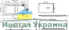 Акриловая ванна Ravak Sonata 180x80